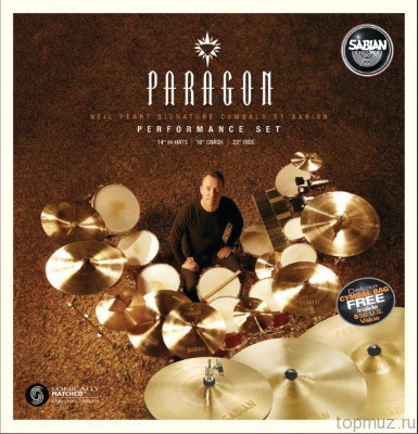 SABIAN PARAGON PERFORMANCE SET комплект тарелок