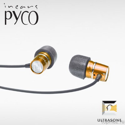 Наушники ULTRASONE Pyco Ultra Orange