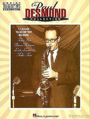 HLE00672328 - The Paul Desmond Collection Artist Transcriptions - книга:...